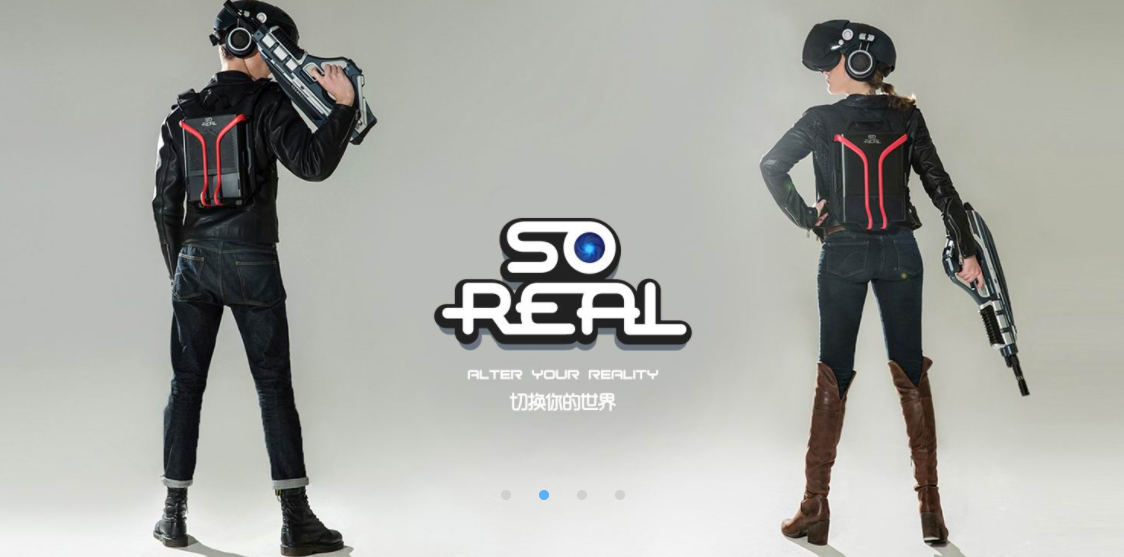 SoReal virtual theme park Beijing
